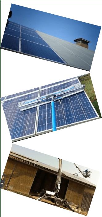 Solarreinigung - Solaranlagenreinigung - Solarparks